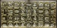 Il paliotto d'argento - Duomo di Teramo